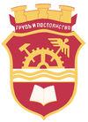 Wappen Gabrovo